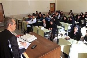 ۳۰ اردیبهشت؛آخرین مهلت ثبتنام برای اعزام استادان زبان فارسی به خارج