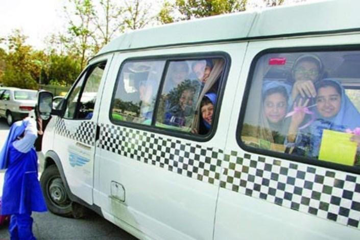 مبلغ مابهالتفاوت سهمیه سوخت به حساب رانندگان سرویس مدارس واریز میشود