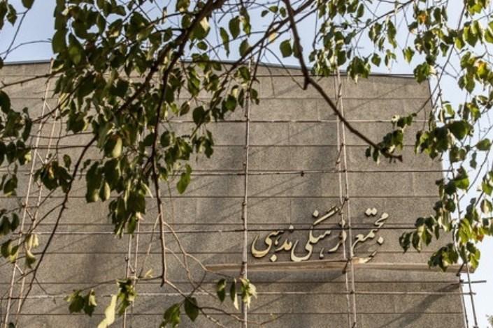داستان این مسجد  مثنوی 70  من کاغذ  است