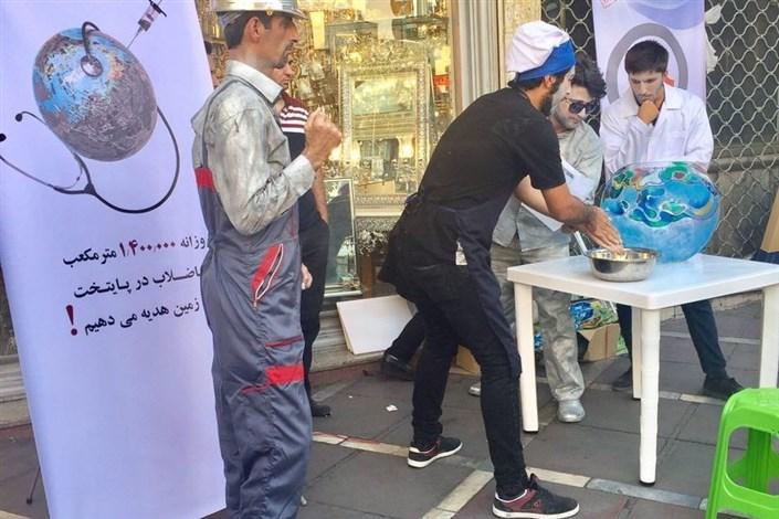 فرهنگسازی اهمیت شبکه فاضلاب در تهران