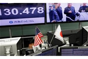 سهام آمریکا قبل از باز شدن بازارهای رسمی جهش کرد