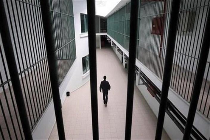 متادون درمانی در ترک اعتیاد زندانیان معتاد موثر است