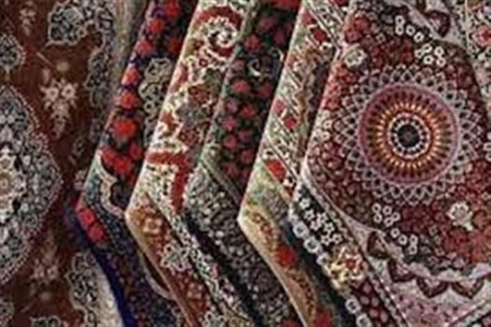 تولید فرش سرمایه کمی را می طلبد/صادرات ۱۸۰ میلیون دلاری فرش دستباف