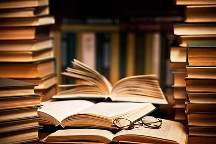 سرفصل های رشته کتابداری و اطلاع رسانی پزشکی بازنگری می شود