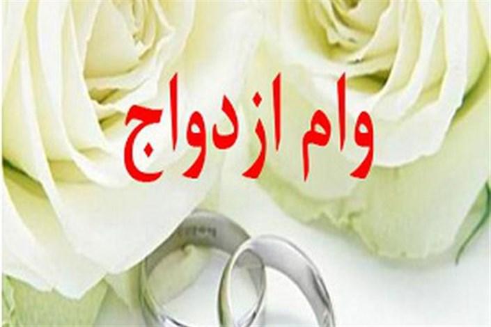 اعطای وام ازدواج بانک ملی به 236 هزار نفر در 10 ماهه امسال