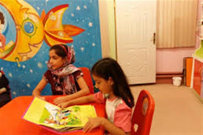هر دوشنبه زنگ کتابخوانی در مهدهای کودک نواخته می شود