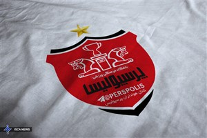 متن نامه AFC به باشگاه پرسپولیس
