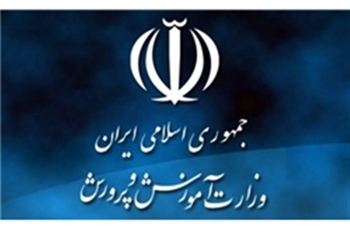 تنبیه ناظم مدرسه ، به شنوایی دانش آموز آسیب رساند/توضیحات مدیر روابط عمومی آموزشوپرورش استان خوزستان