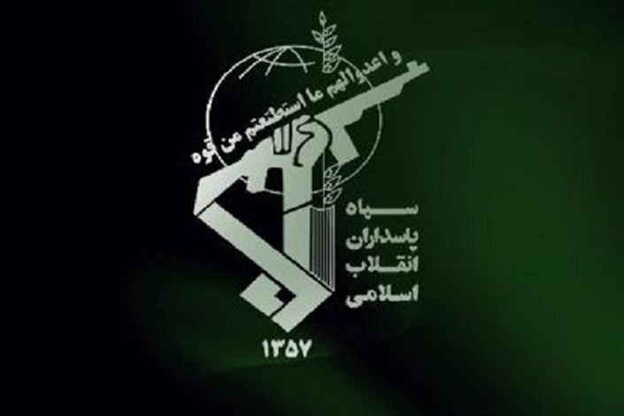 حمایت فعالان رسانهای کشور از سپاه پاسداران انقلاب اسلامی