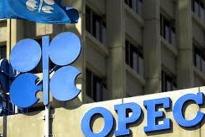 بازار نفت در تابستان ۹۷ به توازن می رسد