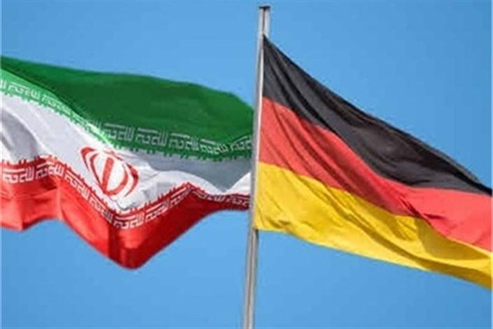 با حضور معاون وزیر نفت و سفیر آلمان در ایران نخستین کمیته انرژی ایران و آلمان در تهران برگزار میشود