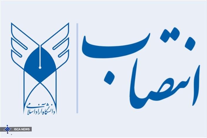 مشاور عالی حوزه معاونت توسعه مدیریت و منابع دانشگاه منصوب شد