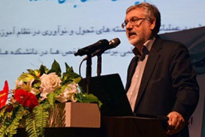 سرپرست دانشگاه علوم پزشکی مشهد منصوب شد