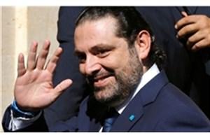 «سعد الحریری» مأمور به تشکیل کابینه جدید لبنان شد