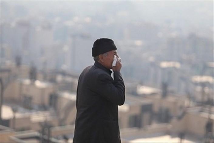 هوای تهران برای دومین روز پیاپی ناسالم است/تهرانی ها تنها 12 روز پاک داشتند