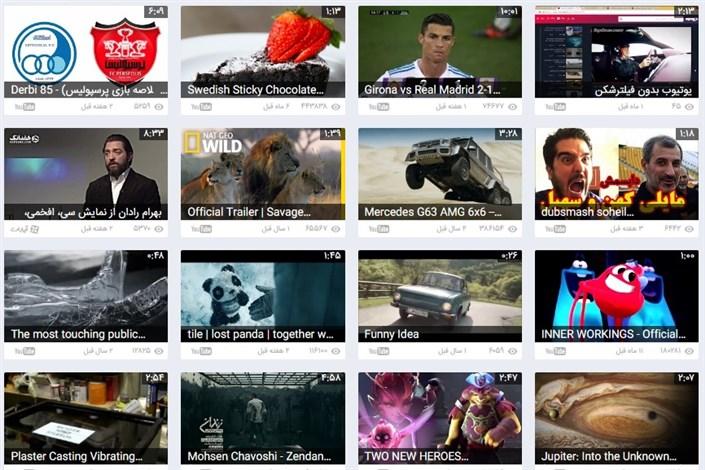 دسترسی آسان و بدون محدودیت به محتواهای ویدئویی با راه اندازی سامانه ی دیدئو