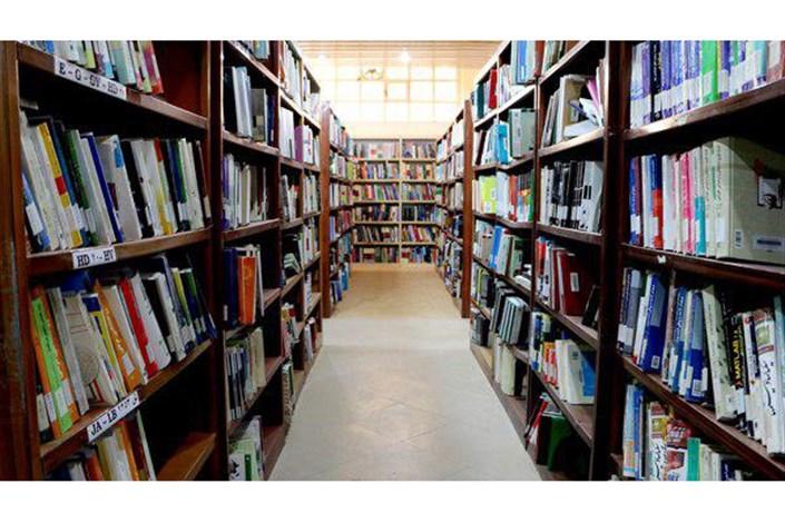 فقط ۱۰ درصد کتابخانههای تهران فعال است