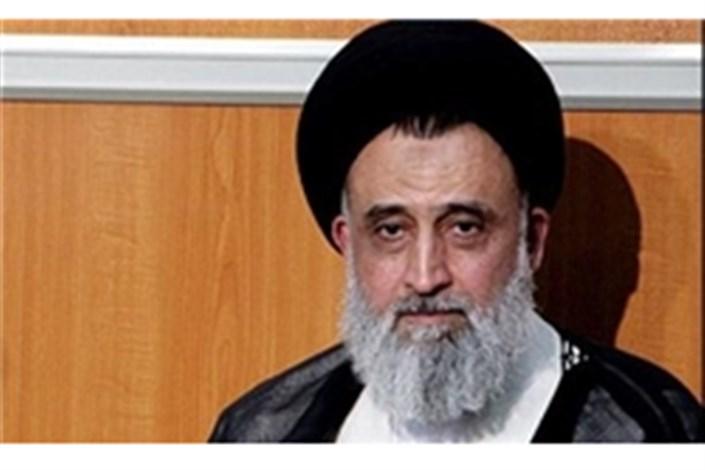 مراسم هفتمین روز درگذشت مادر آیت الله مدرسی یزدی برگزار شد
