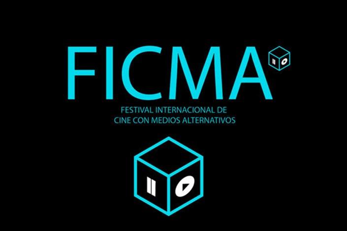 «کوپال» بهترین فیلم جشنواره ای مکزیکی شد