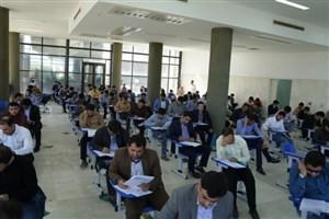 برگزاری آزمون پذیرش کارآموزی وکالت در واحد یادگار امام خمینی(ره)