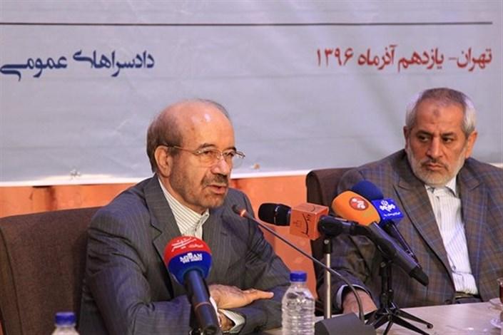 اصلاح قانون توزیع عادلانه آب به تناسب زمان/ تهران دارای بیشترین فرونشست زمین در کشور