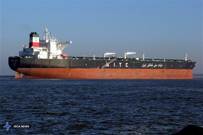 اسامی مفقودین حادثه نفتکش ایرانی در آبهای چین + لیست