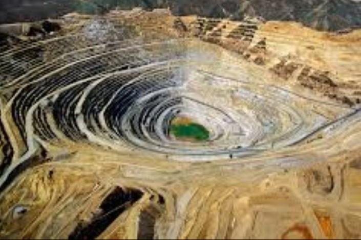 معدن جایگزین مناسب برای درآمدهای نفتی/ آثار نامطلوب تصمیمات دولت