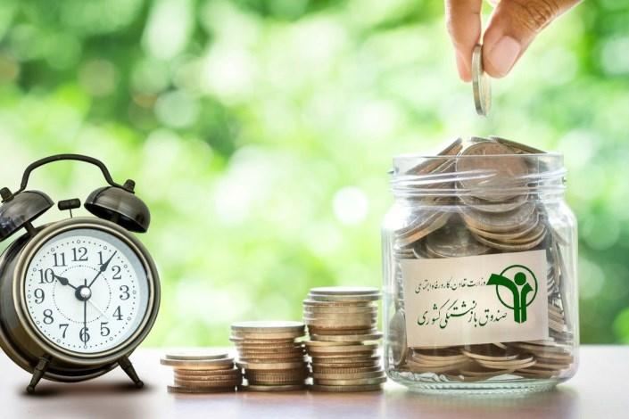 صندوق بازنشستگی؛ خانه ای بر روی آب برای بازنشستگان کشور