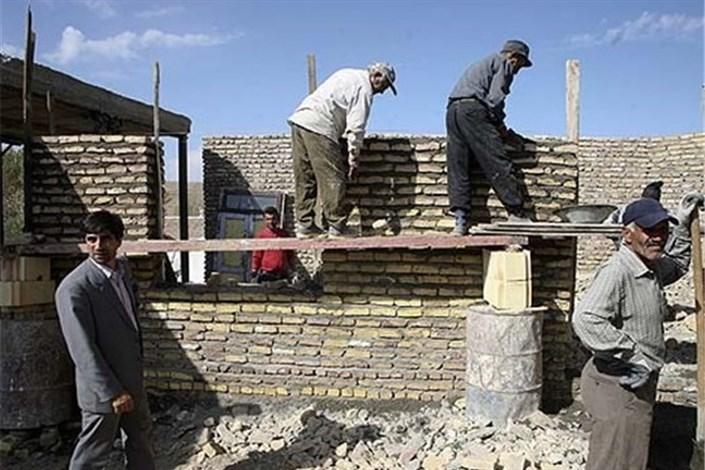 افزایش وام مسکن روستایی به ۲۵ میلیون تومان