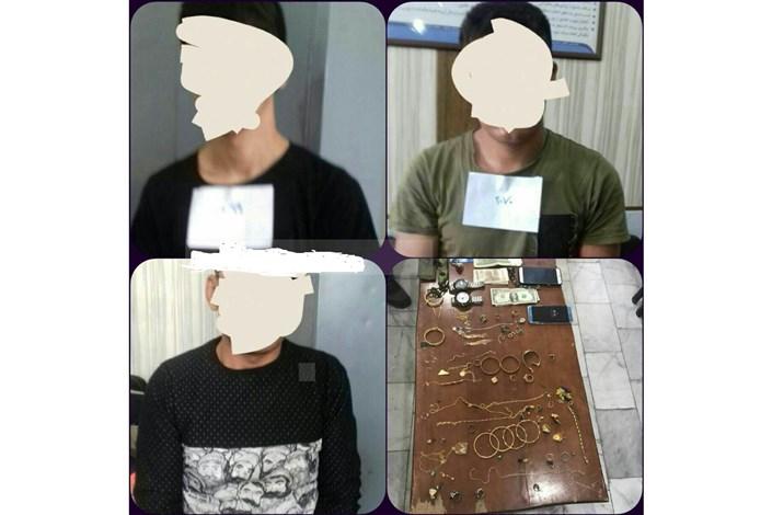 متهمان طلا می دزدیدند/سارقان شب رو خانه های بوشهر دستگیر شدند