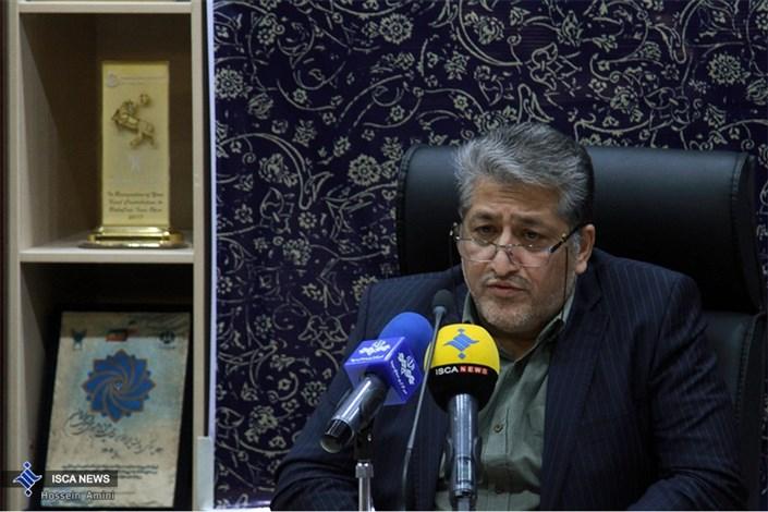 جزییات خرید کتاب توسط واحدهای دانشگاهی از نمایشگاه کتاب تهران
