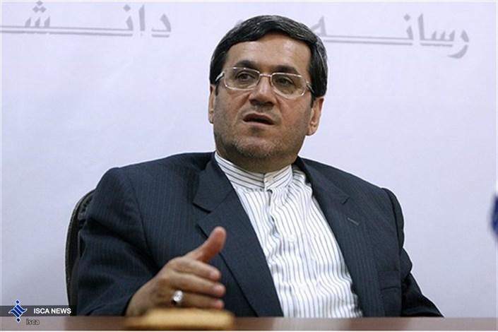 وزارت خارجه پیگیر حادثه نفتکش ایرانی است/ هنوز اطلاع دقیقی در دست نیست