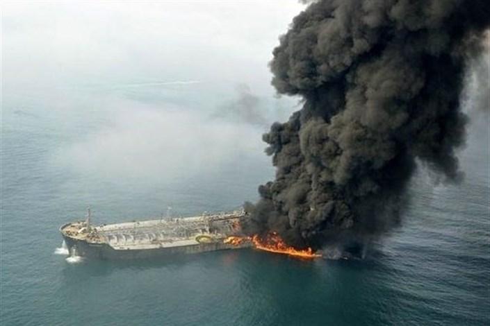 نفتکش  ایرانی همچنان در آتش میسوزد/ احتمال غرق شدن وجود دارد