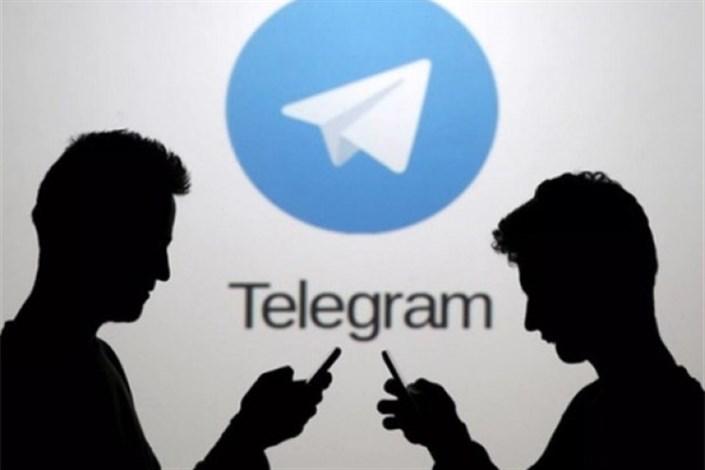 چرا انحصار تلگرام باید شکسته شود؟