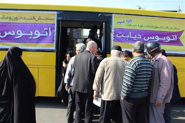 """استقرار اتوبوس """"دیابت"""" در شهر یزد"""