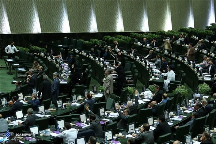 واکنش مجلس به شلوغی های تهران/ جلسه غیر علنی است