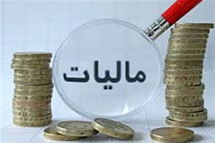 ایثارگران از پرداخت مالیات در دانشگاه آزاد اسلامی معاف شدند