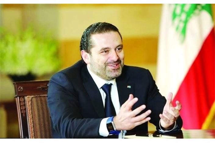 سعد حریری: نامزد پست نخستوزیری لبنان میشوم