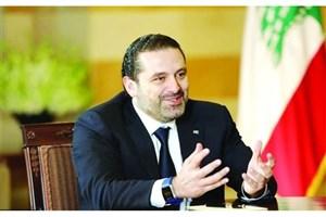 حریری: نامزد پست نخستوزیری لبنان میشوم