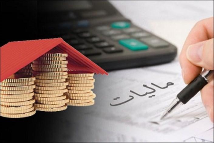 فرار مالیاتی در کشور به چه میزان است؟