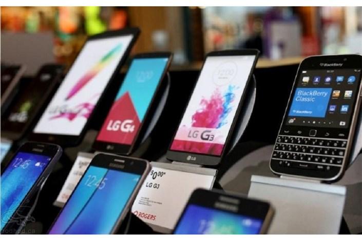 ورود یک برند آسیایی موبایل به مرحله بعدی رجیستری