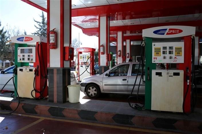رایزنی با بانک مرکزی برای حل مشکل جایگاههای سوخت
