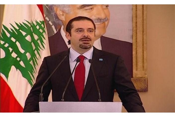 احتمال استعفای سعد حریری تا ۳ روز آیند