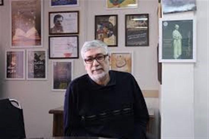 مبارزات سیاسی دانشجویان دانشگاه شریف منتشر می شود