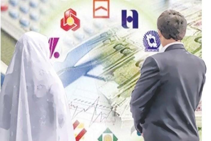 بانکها موظف به پرداخت وام ازدواج با یک ضامن هستند