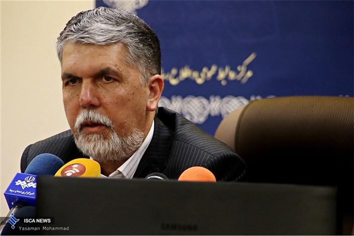 سینمای ایران یک فرصت ملی است