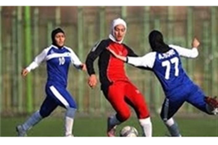 اعلام زمان آغاز لیگ برتر فوتبال زنان