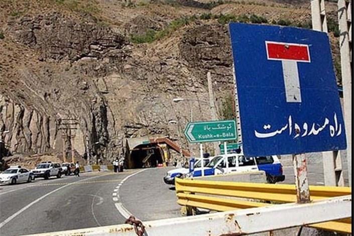 اعلام محورهای  مسدود در 10 استان