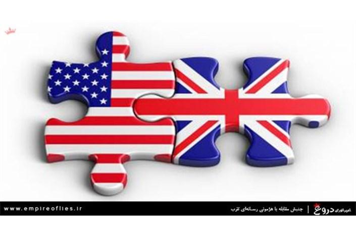 طرح ارتش انگلیس برای هم دستی با آمریکا در حمله به سوریه