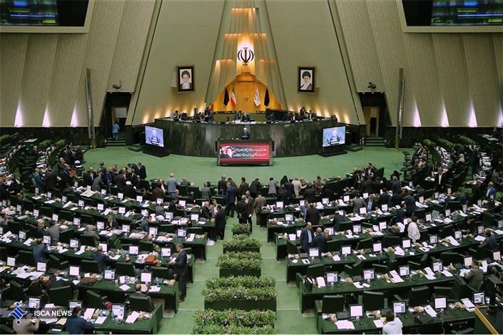 کدام یک از منتخبان ملت تعهدنامه مجلس شفاف را امضا کردهاند؟